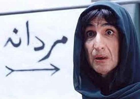 تغيير جنسيت,سينماي ايران,مرد در نقش زن,زن در نقش مرد,اکبر عبدي در نقش زن,عکس بازيگران