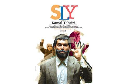 مارموز,حامد بهداد,پوستر,احمدی نژاد,کماال تبریزی