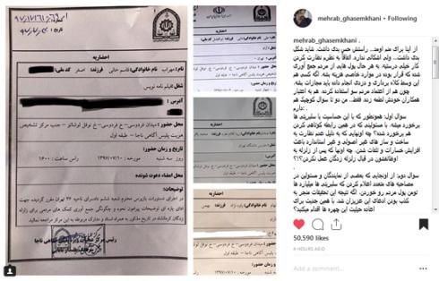 مهراب قاسم خاني, الهام پاوه نژاد,دادگاه,حکم دادگاه