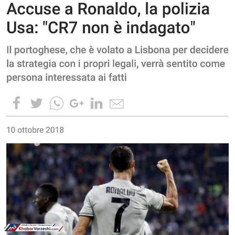 خبر منتشر شده توسط پليس لاس وگاس