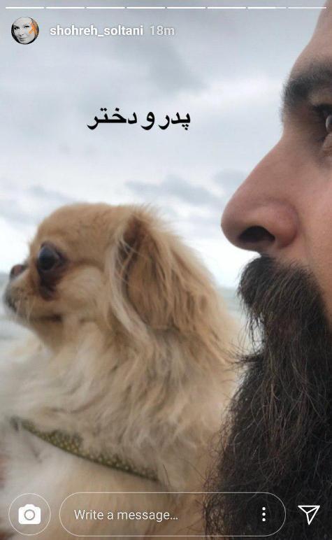 عکس همسر شهره سلطاني به همراه حيوان خانگي شان
