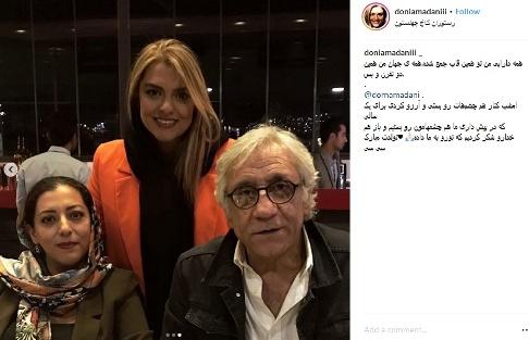 دنیا و درنا مدنی در کنار مسعود رایگان