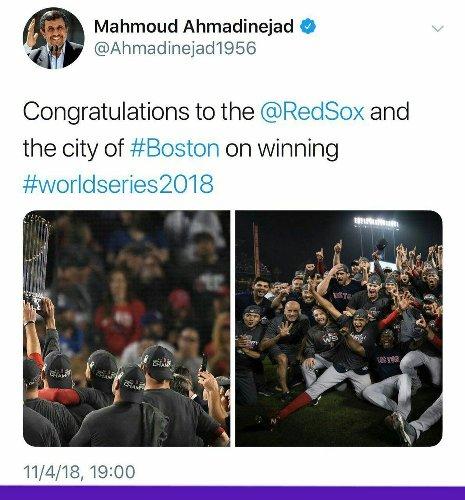 عکس و متن منتشر شده توسط احمدی نژاد