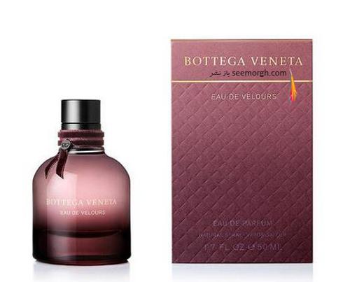 عطر,عطر پاییزی,عطر Velours از برند Bottega Veneta