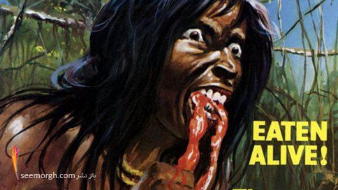 فیلم ترسناک,فیلم چندش آور,غذا خوردن,کانیبال هولوکاست,آدم خواری