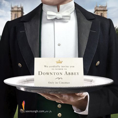 دانتون ابی,سریال,لیدی مری,کراولی,Downton Abbey