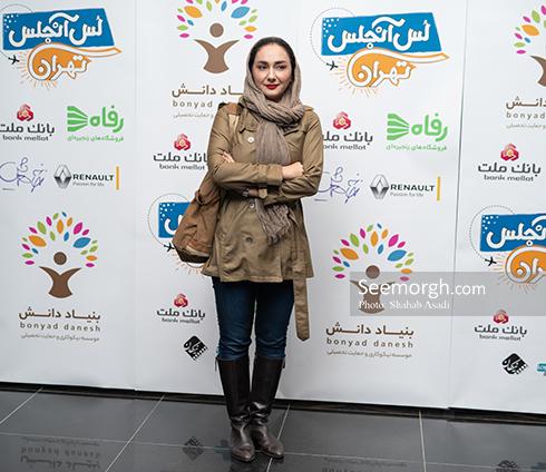 لس آنجلس تهران,اکران,بازیگران,هانیه توسلی