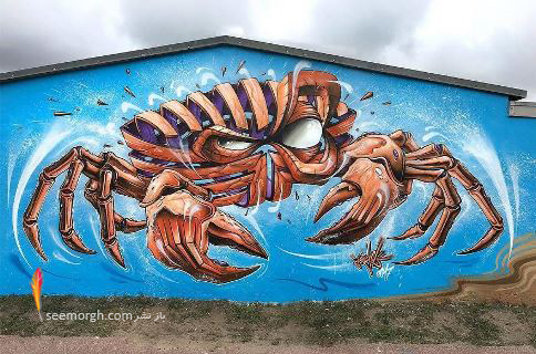 گرافیتی,هنر گرافیتی,نقاشی روی دیوار,نقاشی دیواری