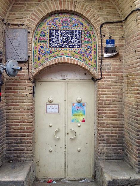 سردر مسجد مدرسه معمار باشی
