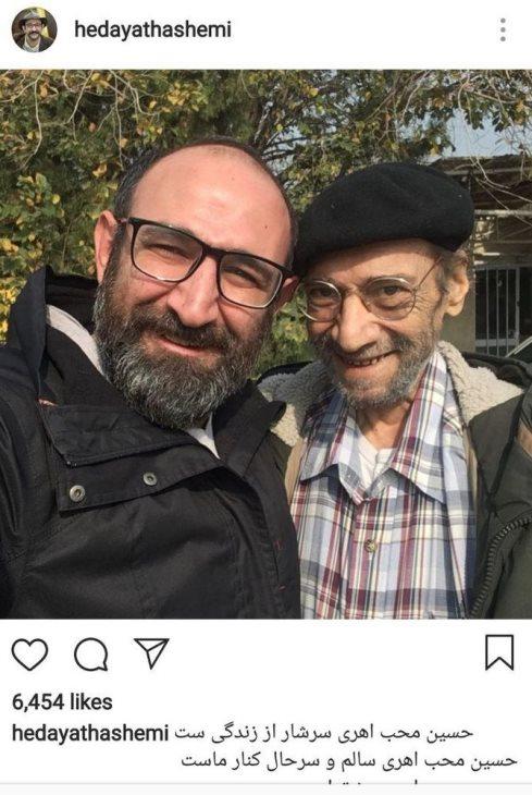 حسین محباهری,هدایت هاشمی,ایسنتاگرام,سرطان