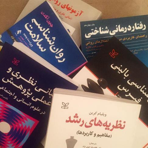 کتاب هایی که بهنوش طباطبایی برای امتحاناتش باید بخواند