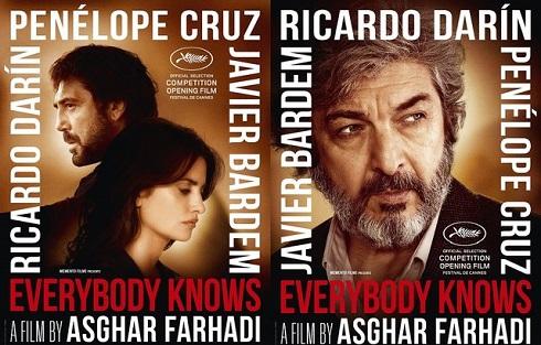 فیلم «همه میدانند» اصغر فرهادی