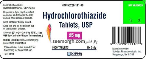hydrochlorothiazide,هیدروکلروتیازید