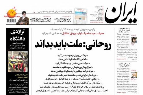 Iran_s.jpg
