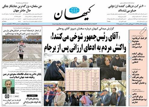 KayhanNews_s.jpg