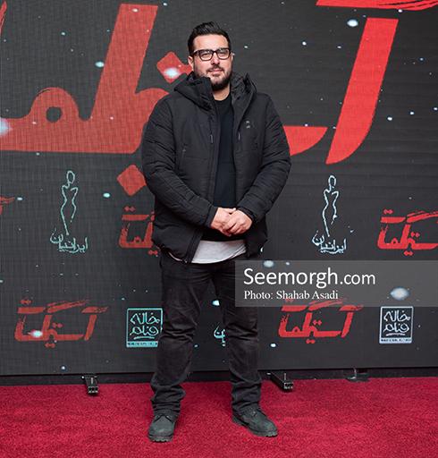 آستیگمات,فیلم آستیگمات,اکران آستیگمات,عکس های آستیگمات,محسن کیایی