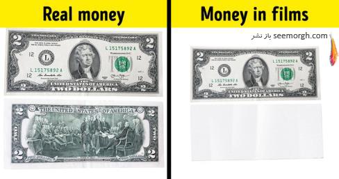 movie-money.jpg