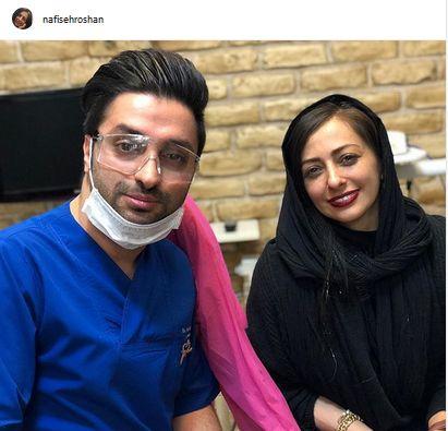عکس نفیسه روشن و دکتر دندانپزشکش