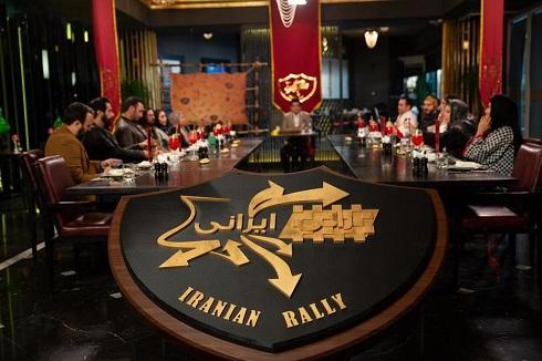رالی ایرانی,مجموعه رالی ایرانی,سری جدید رالی ایرانی