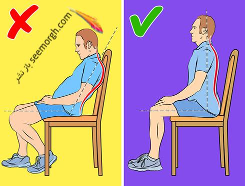 صحیح نشستن روی صندلی