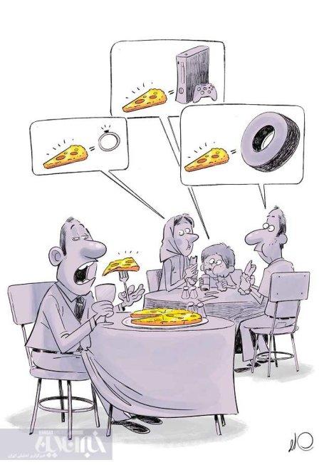 پیتزا با روکش طلا