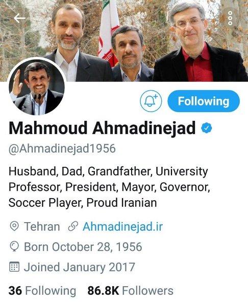 معرفی احمدی نژاد با عنوان soccer player