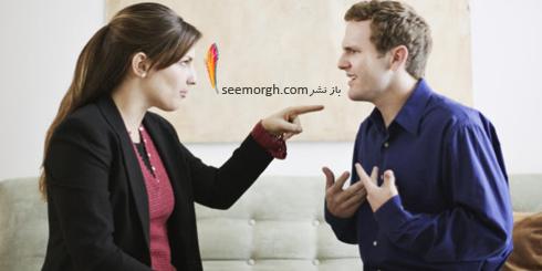 از لحاظ روحی خود را برای آشتی آماده کنید و بعد پیش بروید, دعواهای زناشویی