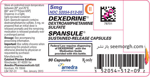 Dextroamphetamine,دگزامفتامین