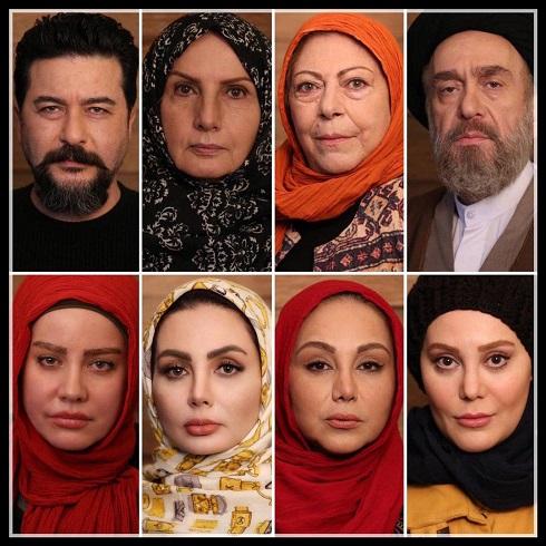 تست گریم,سریال دنیای گمشده,بهنوش بختیاری در دنیای گمشده,امیرحسین صدیق در دنیای گمشده,گریم بازیگران دنیای گمشده