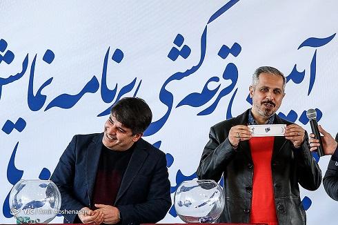جشنواره فجر,سی و هفتمین جشنواره فجر,قرعه کشی جشنواره فجر,عکس بازیگران