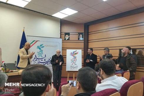 جشنواره فجر,فجر97,نامزدهای جشنواره فجر,جمشید مشایخی