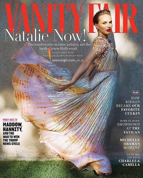 ناتالی پورتمن,عکس های جدید ناتالی پورتمن,جدیدترین عکس های ناتالی پورتمن,بهترین عکس های ناتلی پورتمن Natalie Portman برای مجله ونتی فر Vanity Fair