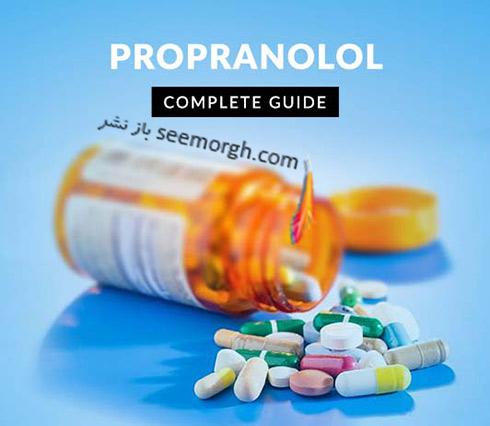 Propranolol,پروپرانولول