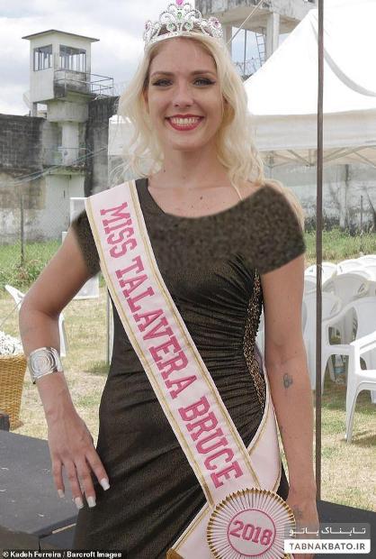 ورونیکا برنده عنوان ملکه زیبایی