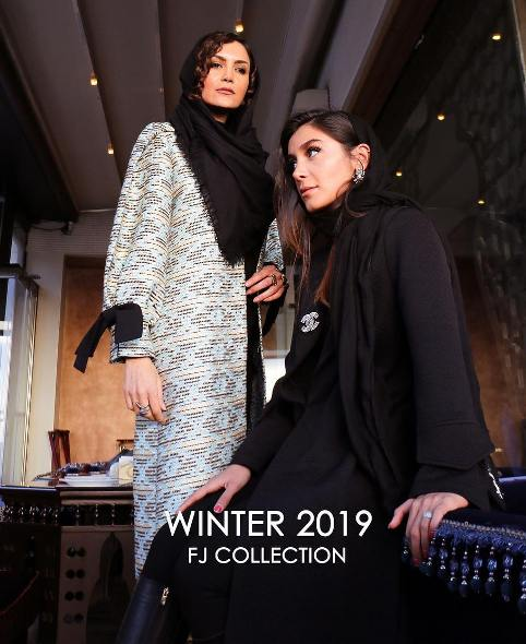 عکس تبلیغاتی سامیه لک به عنوان مدل لباس