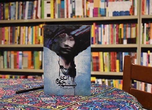 رمان,بهترین رمان,رمان های برگزیده,داستان بلند,برترین داستان های بلند,کتاب های جدید