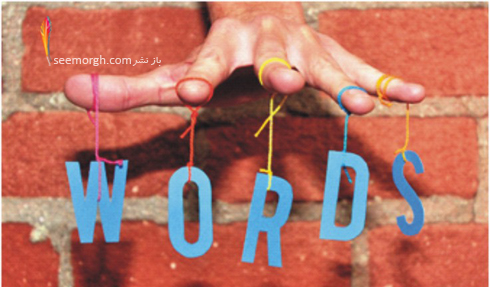 قدرت کلمات,101 کلمه ی قدرتمند