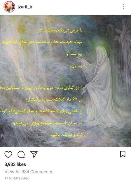 محمد جواد ظریف استعفا کرد