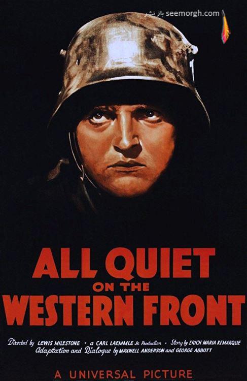 فیلم جنجالی,فیلم ممنوعه,در جبهه غرب خبری نیست