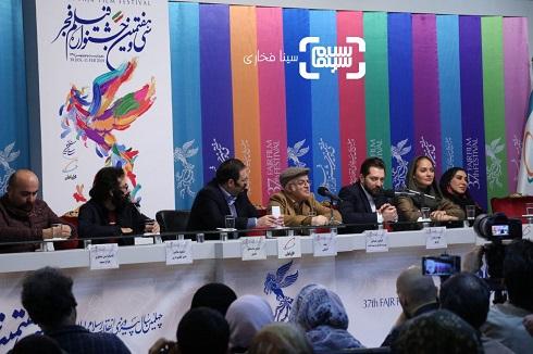نشست خبری فیلم «آشفتگی» جشنواره فجر97
