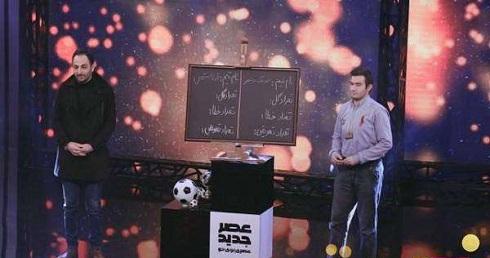 """سعید فتحی علی سعیدی شرکت کننده مسابقه """" عصر جدید"""""""