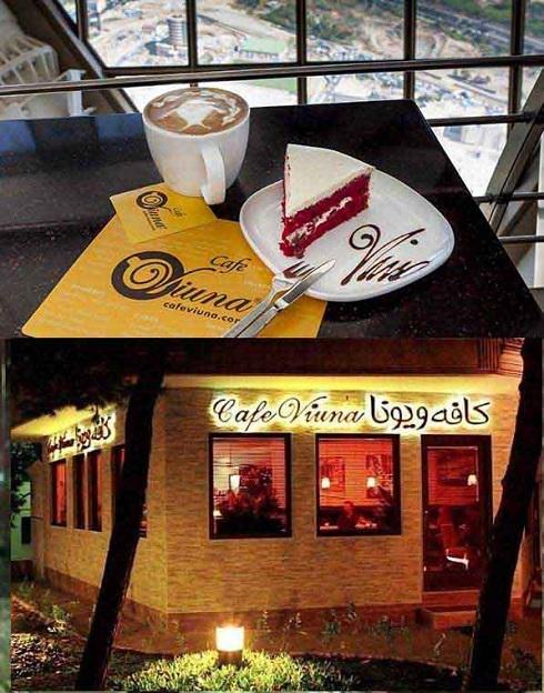 بهرام رادان و کافه و رستوران VIONA