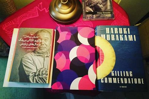 سوکورو تازاکی بیرنگ و سالهای زیارتش اثر هاروکی موراکامی