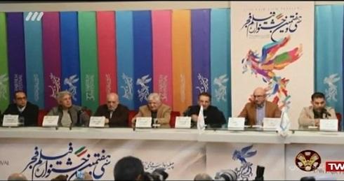 سانسور,سانسور بازیگران زن,سانسور بازیگران زن در جشنواره فجر,سانسور زنان در برنامه هفت