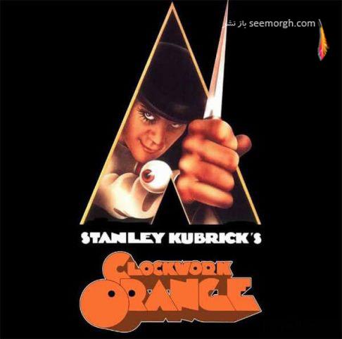 فیلم جنجالی,فیلم ممنوعه,فیلم پرتقال کوکی,استنلی کوبریک,جنجالی,خشونت,برهنگی