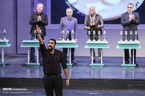 اهدای جوایز جشنواره تئاتر فجر 97