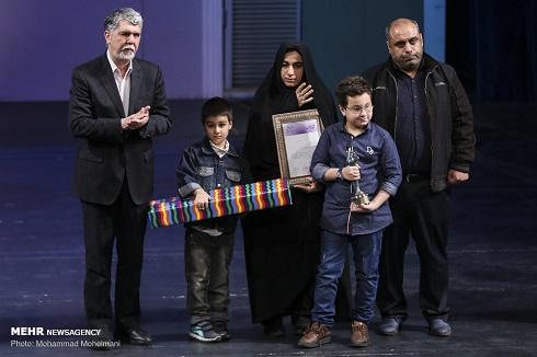 تجلیل از خانواده شهید امید فرخیزنگنه