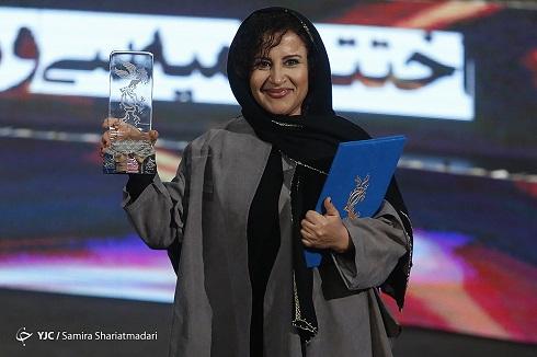بهترین بازیگر نقش مکمل زن جشنواره فیلم فجر 97:  فرشته صدرعرفایی