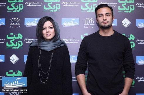 ماهور الوند و امير جديدي در اکران مردمي فيلم «هت تريک»