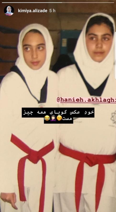 چهره کیمیا علیزاده در کودکی